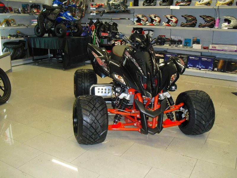 250cc atv 14