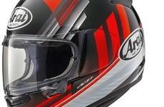 Rote Helme 2018, nicht nur für Ducati-Fahrer
