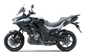 Kawasaki Versys 1000 2019 Bild 4