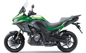 Kawasaki Versys 1000 2019 Bild 19