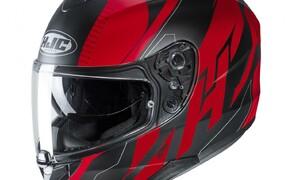 Helmneuheiten 2019  Bild 7 Der Klapphelm C 90 und der Touren-Integralhelm C 70 sind Weiterentwicklungen früherer Modelle und decken das untere Preissegment ab. Die Schalen beider Helme bestehen aus einem neuentwickelten Polycarbonatverbund.