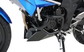 Hepco & Becker Zubehör für die Kawasaki Z 125 Bild 3 Motorschutzbügel: 179,95 €