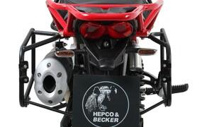 Hepco&Becker Zubehör für die Moto Guzzi V85 TT Bild 11 Kofferträger - Preis: 219,95 €