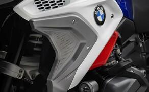 Rizoma Zubehör für die BMW R 1250 GS Bild 4 Rizoma seitliche Kühlerabdeckungen - Preis: 999,0 €