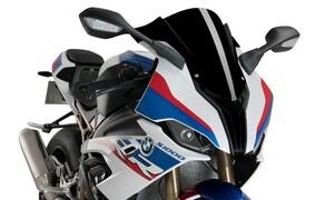 Hornig Racing Screen für die BMW S 1000 RR Bild 4