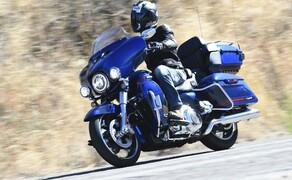 Harley-Davidson Touring 2020 - Testfahrt in Kalifornien Bild 1 Eines der 3 CVO Modelle für 2020: Die CVO Street Glide.
