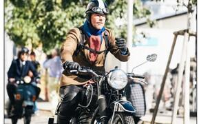 """The Distinguished Gentleman's Ride 2019 Wien Bild 14 ©Georg Aufreiter, <a href=""""https://www.facebook.com/motographer.at/"""">www.motographer.at</a>"""