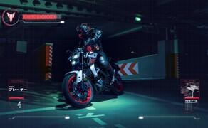 Die neue Yamaha MT-125 2020 - Erste Bilder und Infos Bild 9