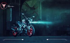Die neue Yamaha MT-125 2020 - Erste Bilder und Infos Bild 6