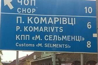 Kurztrip in die Ukraine