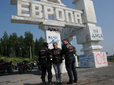 www.mottouren.de 07/2012 Sibirien 1/2 anzeigen